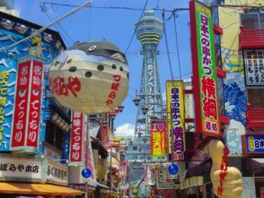 大阪府の教習料金安い順ランキング(普通車MT)と提携校一覧